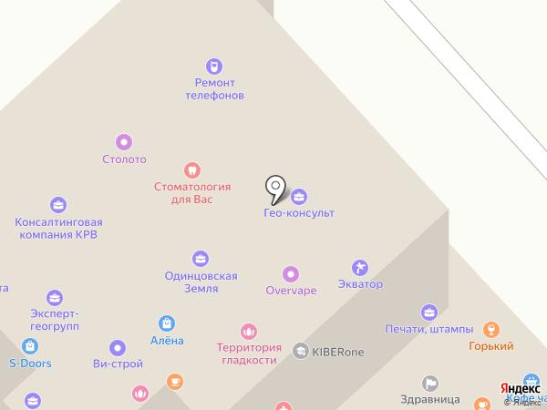 Бюро переводов на карте Одинцово