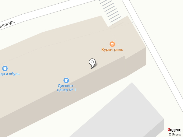 Маринка на карте Одинцово