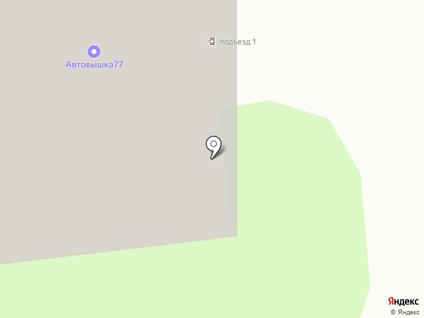 Сеть аптек на карте Одинцово