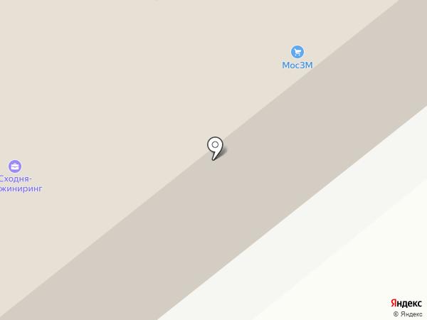 Отдельный пост Пожарной части №1 г. Химки на карте Химок