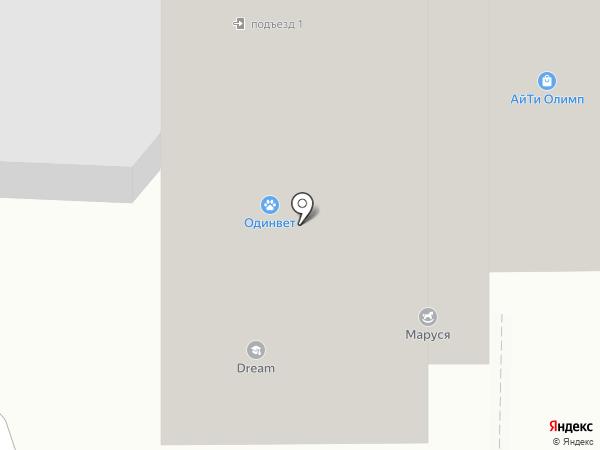 Половъ на карте Одинцово