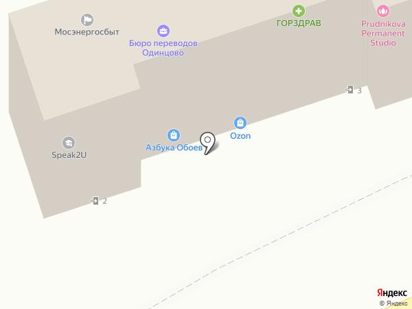 Мосэнергосбыт на карте Одинцово