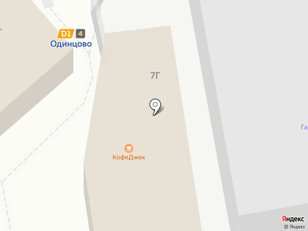 Ваши деньги на карте Одинцово