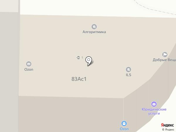 Юридический центр на карте Одинцово