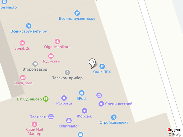 Статус на карте Одинцово
