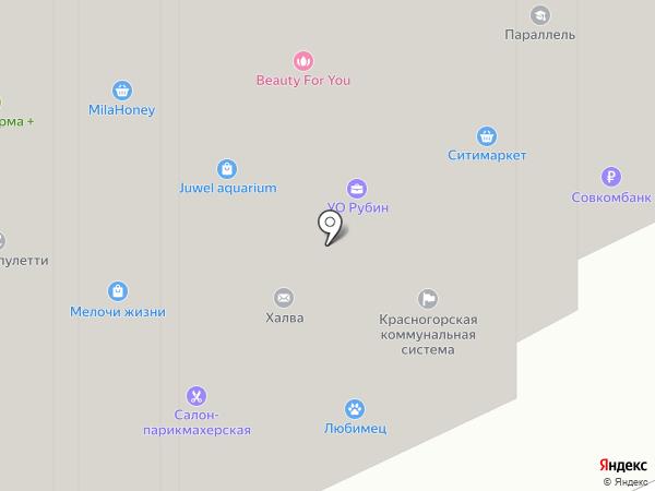 Никсфарма на карте Красногорска
