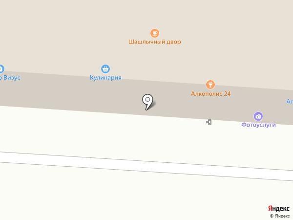 Шашлычный двор на карте Одинцово