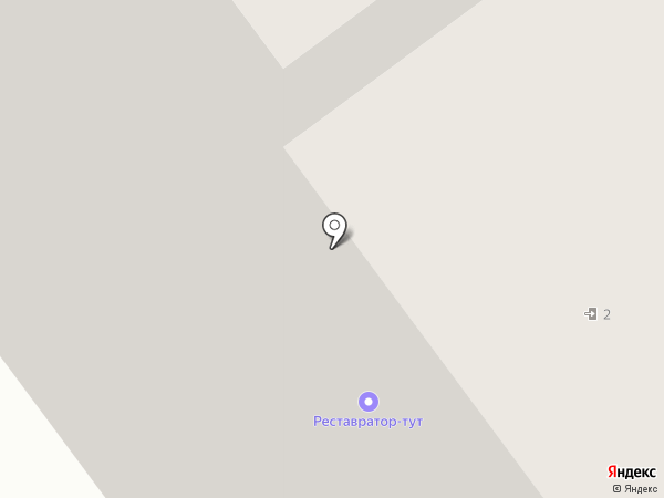 KARBIX на карте Одинцово