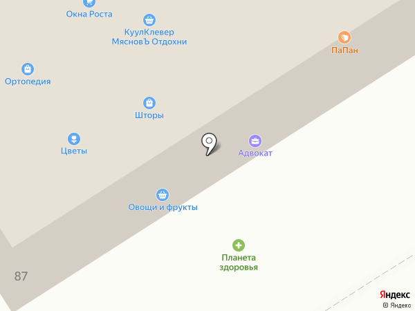 Полиграфов Креатив на карте Одинцово