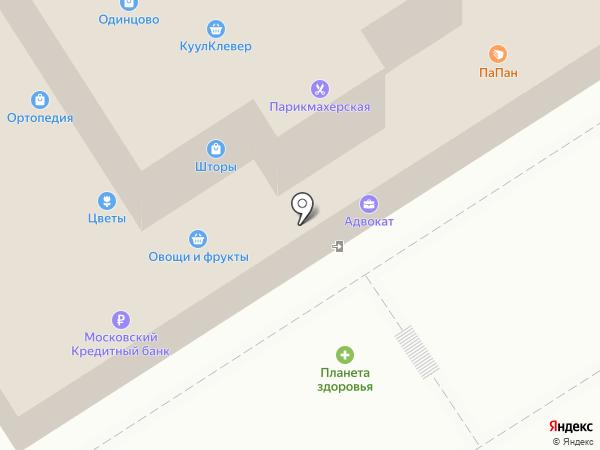 География на карте Одинцово