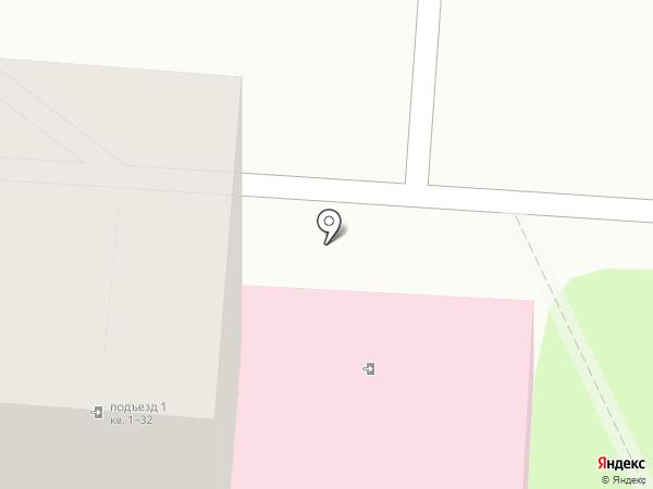 Мособлмедсервис, ГБУ на карте Одинцово