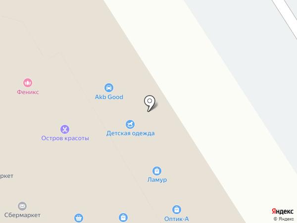 Нежность на карте Одинцово