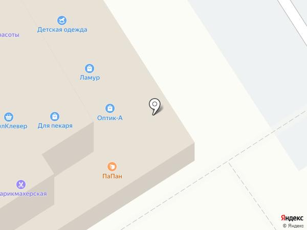 Оптик-А на карте Одинцово