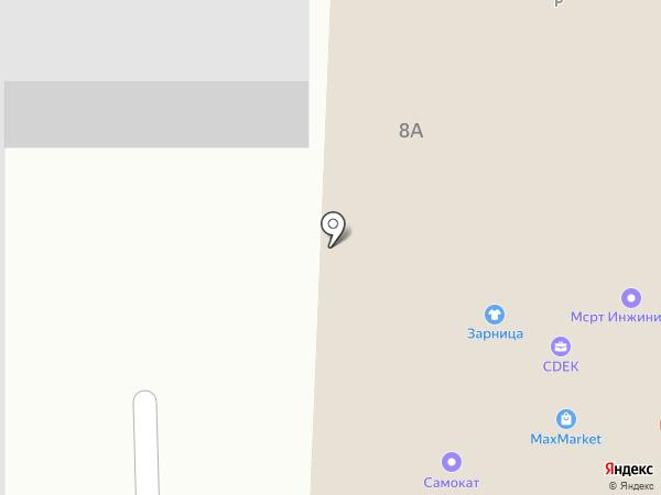 Алитус на карте Одинцово