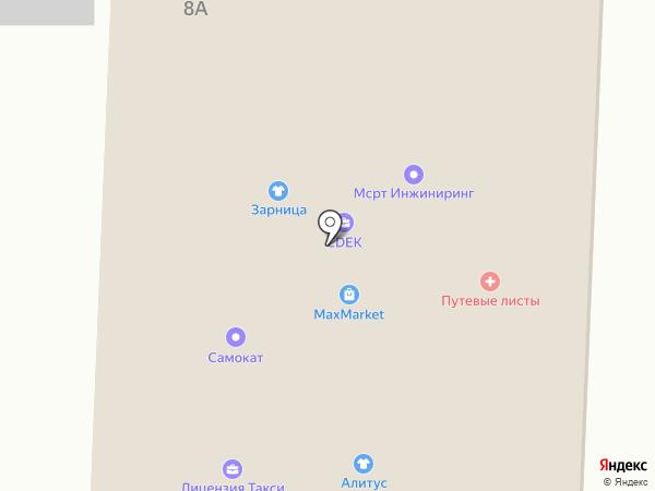 iDesign Studio на карте Одинцово