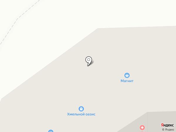 Пивной Оазис на карте Одинцово