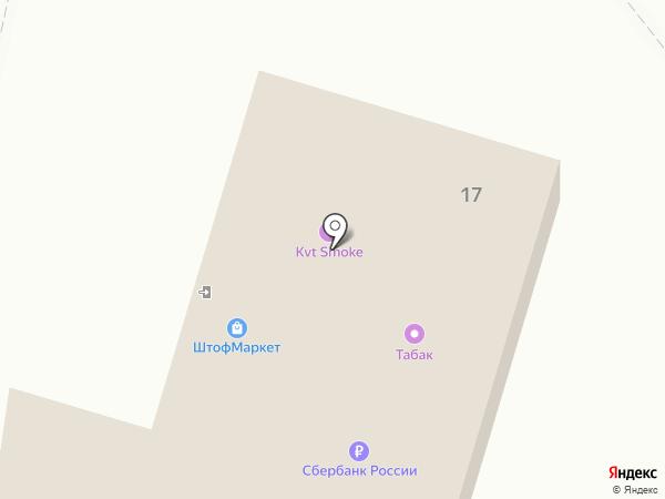 Меню Бургер на карте Одинцово