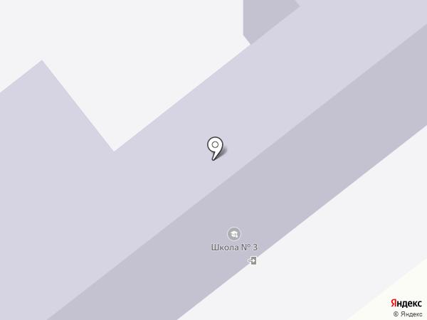 Средняя общеобразовательная школа №3 на карте Анапы