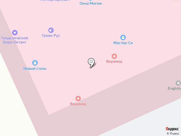 ВЕРАМЕД на карте Одинцово