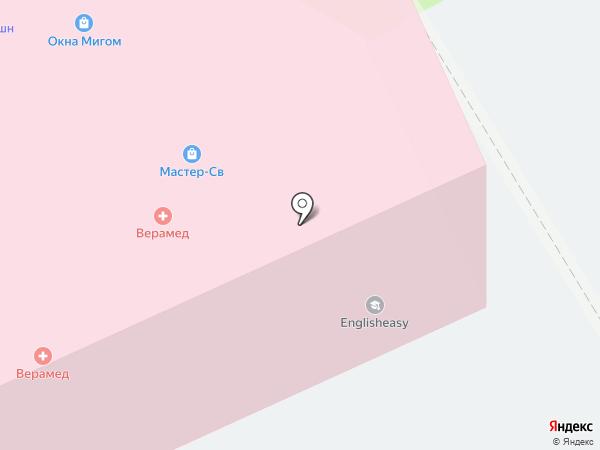 Маклер на карте Одинцово