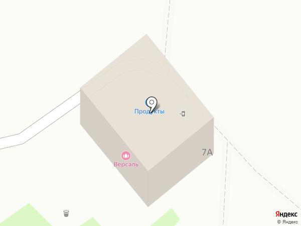Эконом на карте Одинцово
