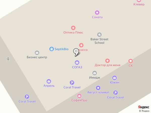 Магазин детских товаров на Можайском шоссе на карте Одинцово