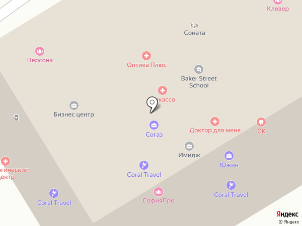 Имидж на карте Одинцово