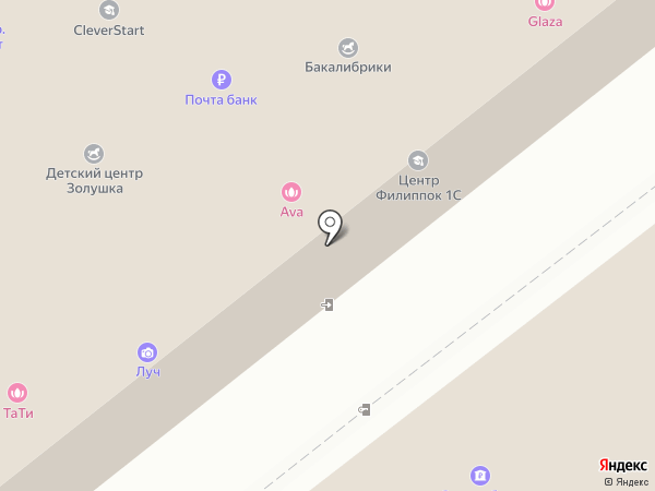 Магазин чулочно-носочных изделий и головных уборов на карте Одинцово