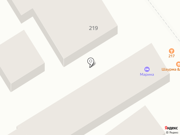 Вы BEER РаЙ на карте Анапы