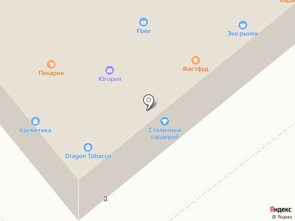 Мосремхолдинг на карте Одинцово