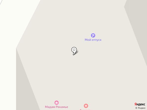 Ladies Club Activ на карте Одинцово