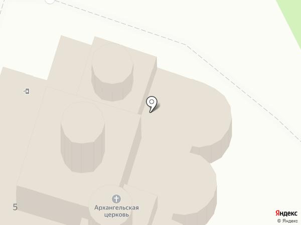 Храм Архистратига Архангела Михаила на карте Архангельского