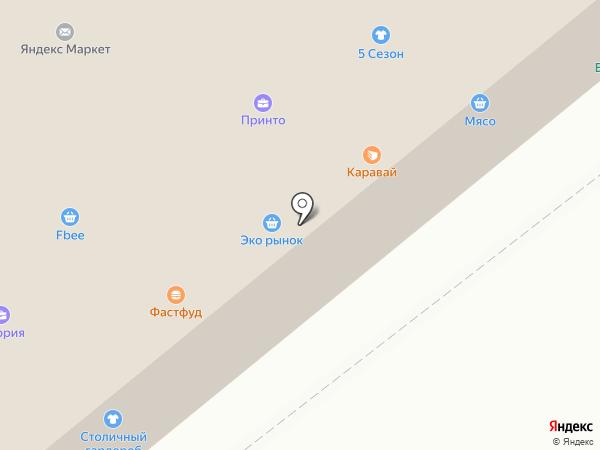 Жасмин на карте Одинцово