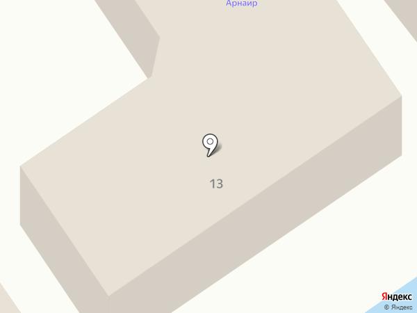 Арнаир на карте Анапы