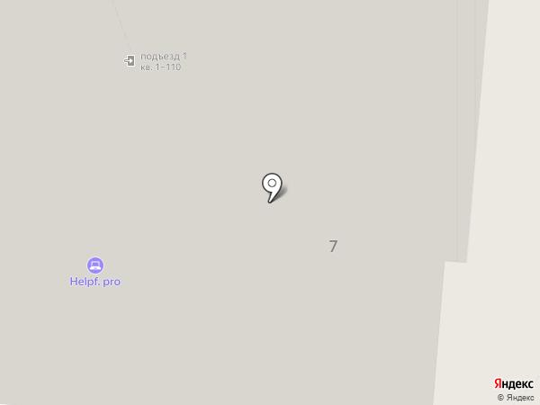Городская поликлиника №3 на карте Одинцово