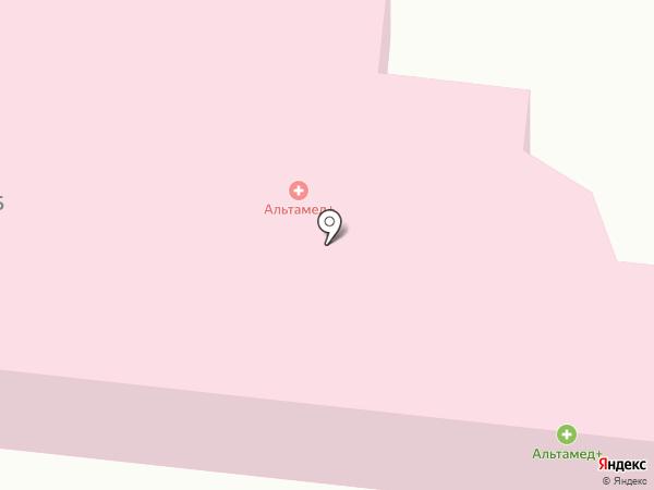 Альтамед+ на карте Одинцово