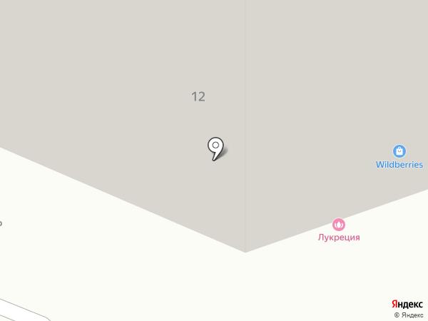 Lucrezia на карте Одинцово
