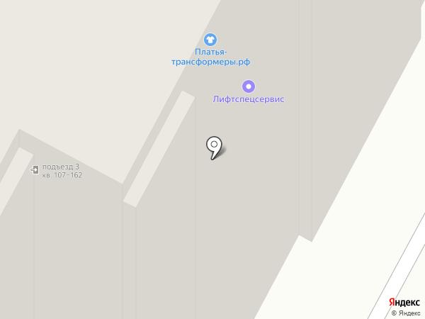 ЖЭУ г. Химки на карте Химок