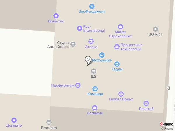 АртСтрой на карте Красногорска