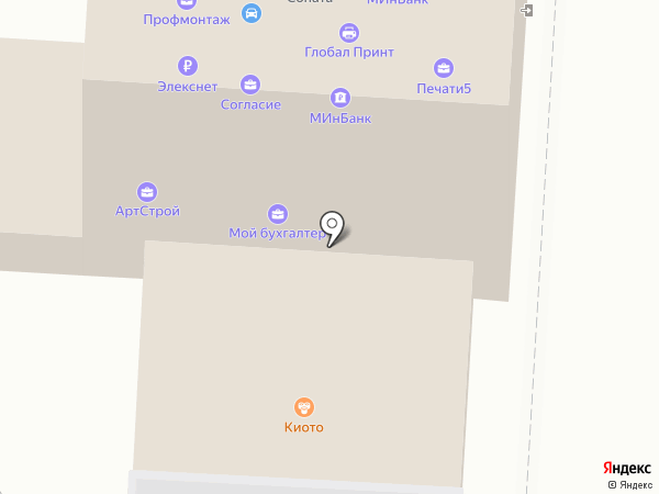 ЭнергоГазИнжиниринг на карте Красногорска