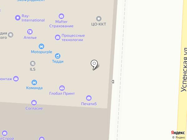 New island на карте Красногорска