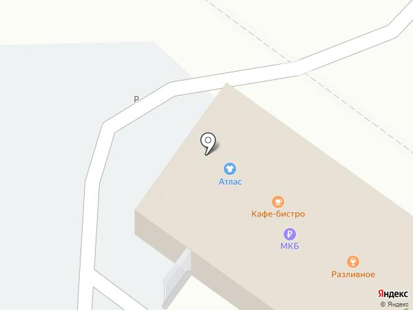 Кафе-бистро на карте Одинцово