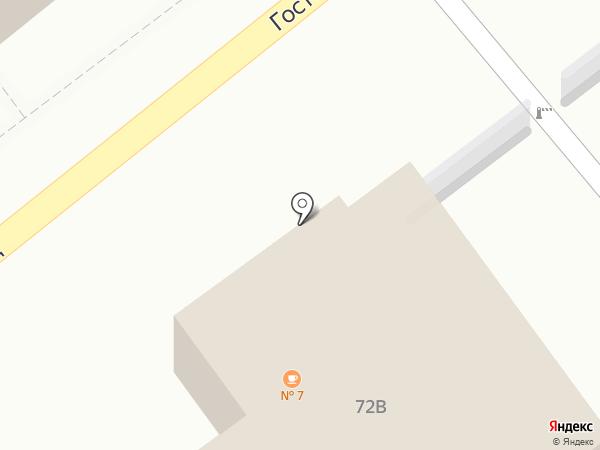 Столовая №17 на карте Анапы