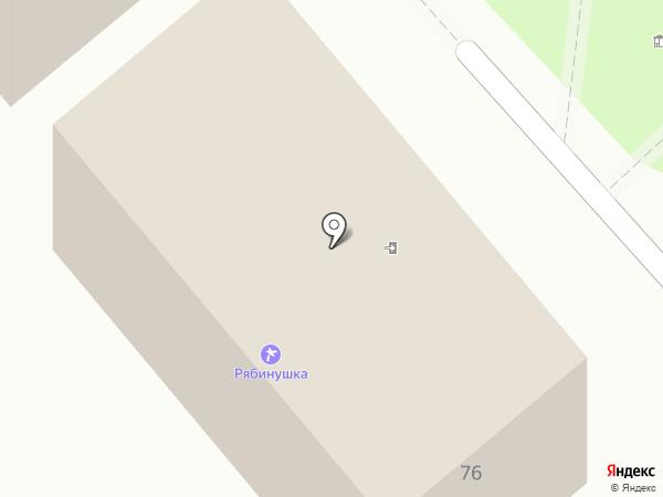 Рябинушка на карте Анапы