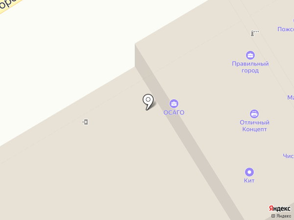 Стальной портье на карте Одинцово