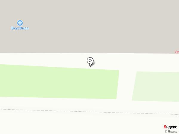 Лапоток на карте Красногорска