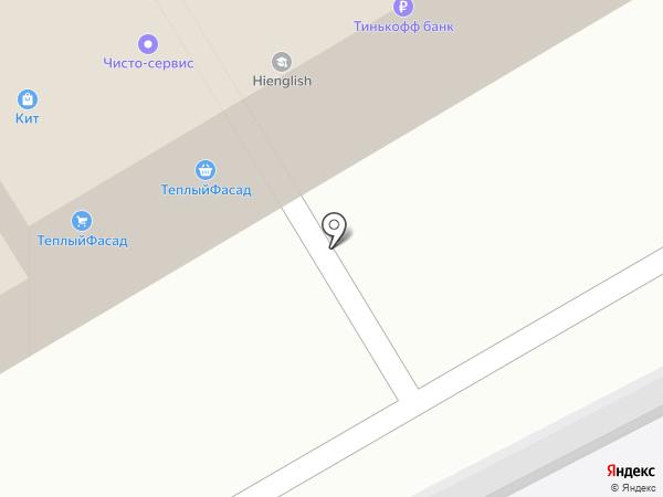 Вектор на карте Одинцово