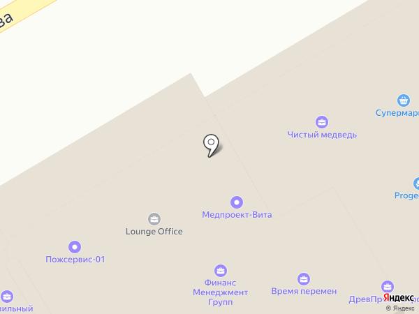 Агентство по автострахованию на карте Одинцово