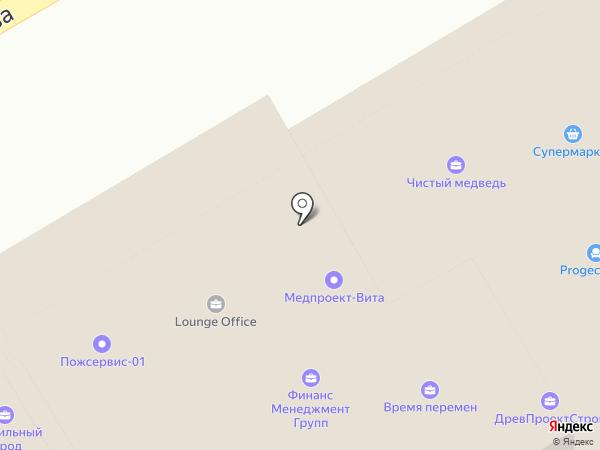 ЛИНОЛЕУМ.РУ на карте Одинцово