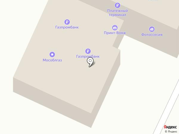 Ателье на карте Химок
